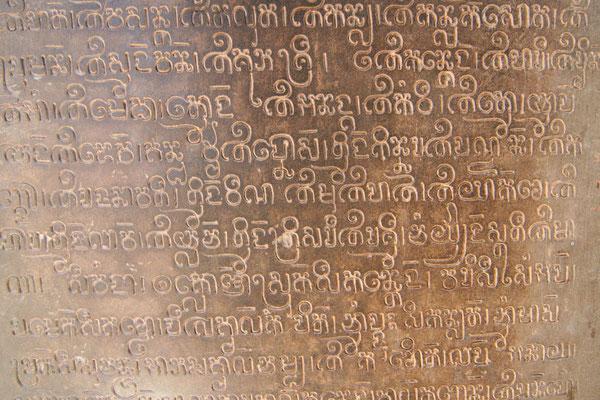 Khmer script at Lolei - Angkor