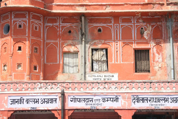 Ramganj Bazaar - Pink City Jaipur - Rajasthan