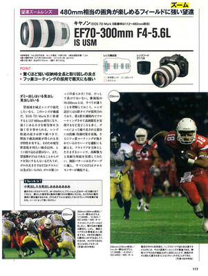 Canon EOS 7D Mark II Perfect Guide by Digital Camera Magazine