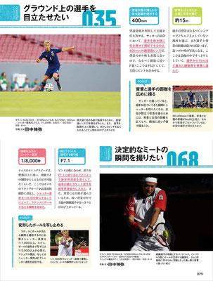 Digital Camera Magazine 201507