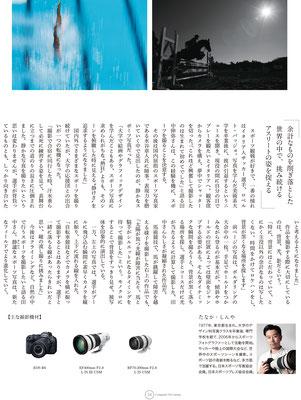 C-magazine imagingS 2021spring