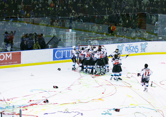 2009 ICE HOCKEY at DyDo Drinco Ice Arena