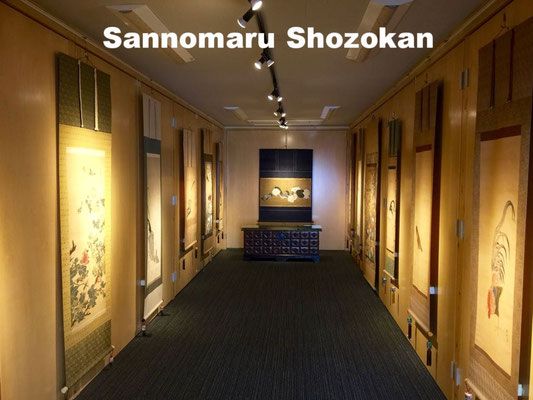 The Museum of the Imperial Collections, or Sannomaru-Shōzōkan, showcases a changing exhibition of a part of the imperial household treasures.