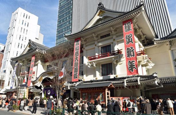 Kabuki Thertre