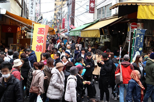 Outer market