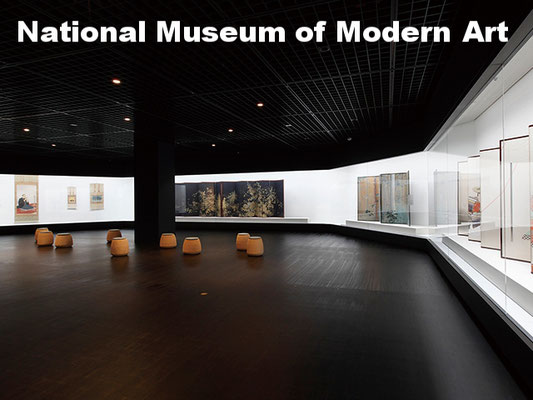 The National Museum of Modern Art, Tokyo (MoMAT) is Japan's first national art museum. It houses many Japanese masterpieces in various genres from the early 20th century to the present including works from abroad.
