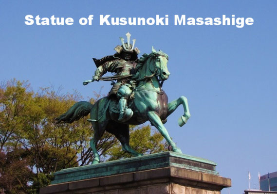 He was a loyal follower of the emperor in Kyoto in the late 14th century.