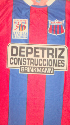 Atlético y Cultural San Jorge - Brinkmann - Cordoba