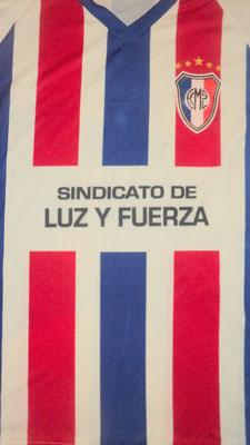 Asosiacion Civil Escuela de Futbol Municipal San Lorenzo - San Lorenzo - Santa Fe