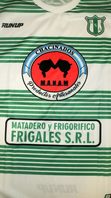 Deportivo y Recreativo Leandro.N.Alem - Leandro.N. Alem - Buenos Aires.