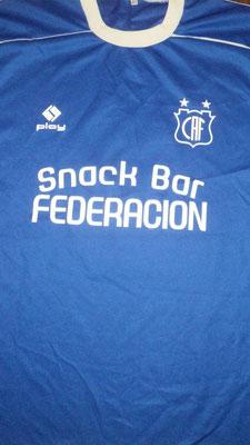 Atlético Federación - Los Quirquinchos - Santa Fe.