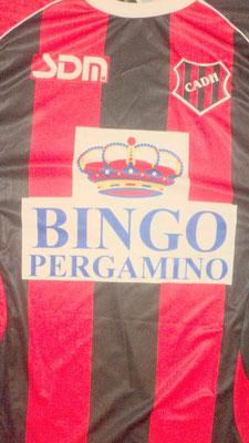 Atletico Douglas Haig - Pergamino - Buenos Aires