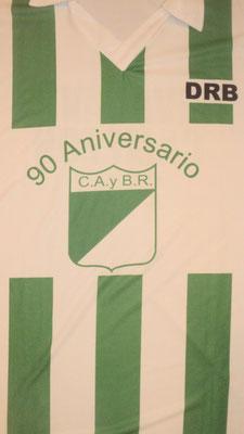 Atletico y Biblioteca Rivadavia - Arroyo Cabral - Cordoba