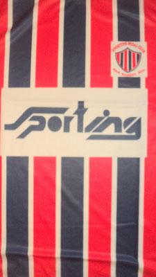 Sportivo Pedal Club - San Rafael - Mendoza