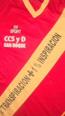Social,deportivo y cultural San Roque - Rosario - Santa Fe.