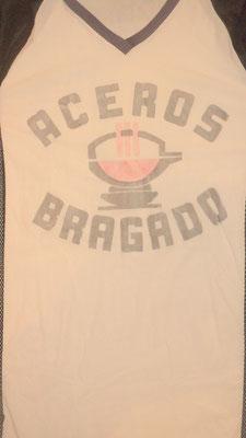 Acerias Bragado - Bragado - Buenos Aires.