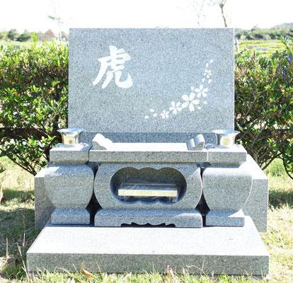 銀河(インド) 横須賀市営墓地