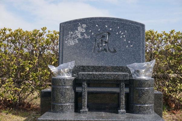 インパラブルー(南アフリカ) 横須賀市営墓地
