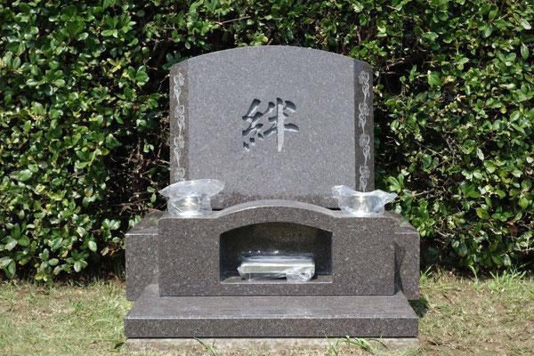 コンチネンタルブラウン(南アフリカ) 横須賀市営墓地