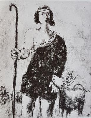 AV.215 from The Bible PC.029 (1956)