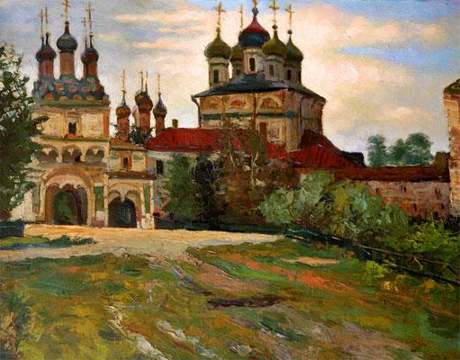"""Володин С.А. """"Иосифо-фволоцкий монастырь"""" х,м 1970г."""