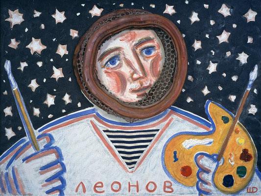 """Димтрий Шагин """"Космонавт Леонов"""" х,м 2006г. (МИТЬКИ)"""