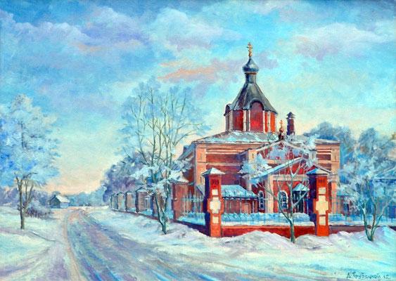 "Дмитрий Трубецкой ""Церковь в Павшино"" х,м 2012г."