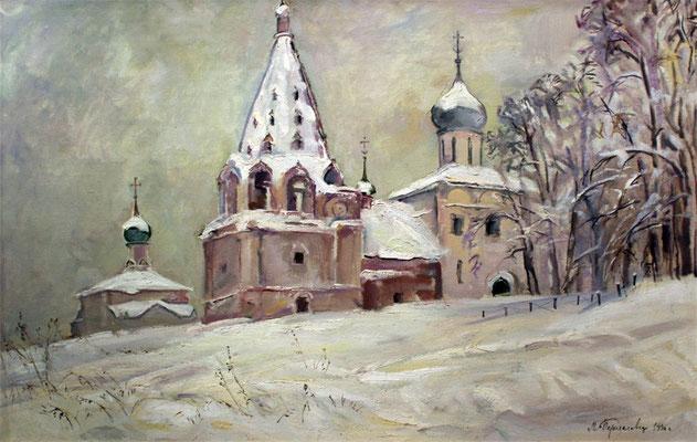 """Мария Переяславец """"Зимний день. Переяславль-Залесский"""" 1996г."""