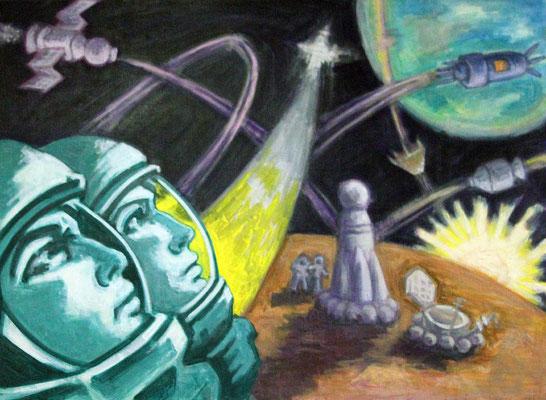 """Андрей Филиппов """"На марс"""" х,м 2010г. (МИТЬКИ)"""