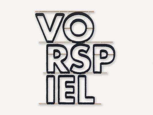 Barbara Reck-Irmler · VORSPIEL · 2016 · Textil, Schichtholz · 79 x 91 x 2,5 cm