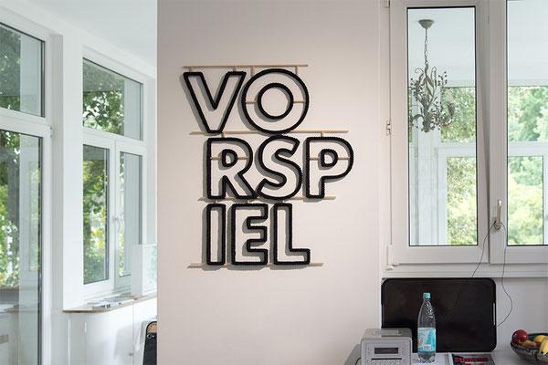 Barbara Reck-Irmler: VORSPIEL • 2016 • Textil, Schichtholz • 78 x 90 cm