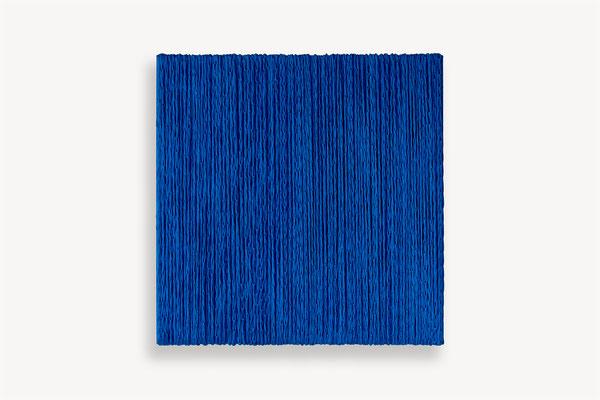 Barbara Reck-Irmler: BOX Nr. 12 · 2018 · textile, wood · 70 x 72 x 9 cm