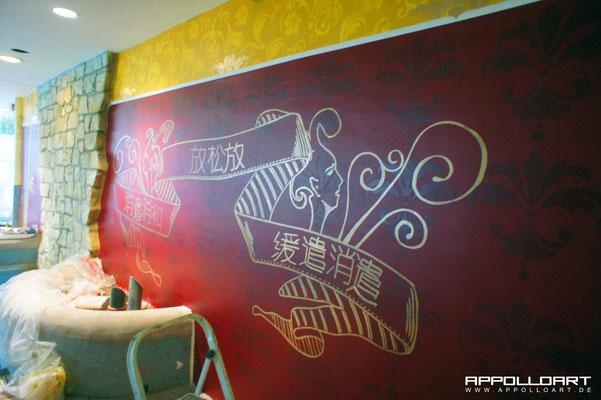 Wohlfühloase neu saniert und bemalt , Urlaub durch Hilfe der Wandgestaltung Bilder Graffiti Malerei