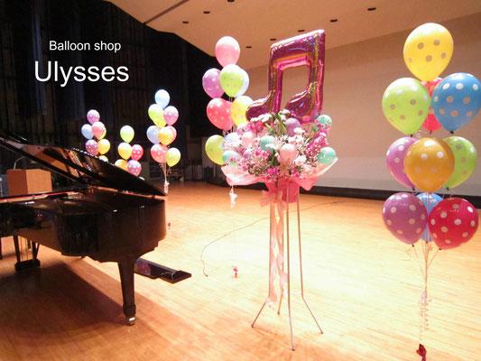 茨城県つくば市バルーンショップユリシス バルーンアート ピアノ発表会 ステージバルーン ステージ装飾 スタンド花 バルーンスタンド