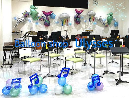 茨城県つくば市 バルーンショップユリシス 吹奏楽演奏会 発表会 グランテラス筑西 会場装飾 ステージ装飾 バルーン装飾 コンサート