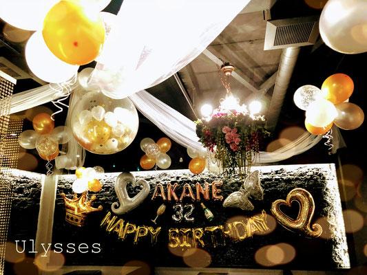茨城県つくば市 バルーンや ユリシス 土浦市桜町 ナイトワーク キャバクラ ホスト バースデ ラスト イベント 誕生日 店舗店内装飾