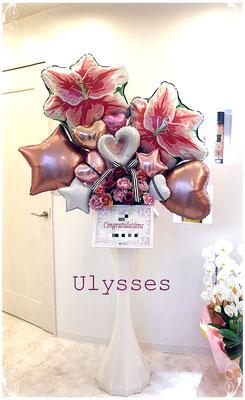 エステの開店祝い スタンド 茨城県つくば市 バルーンショップユリシス バルーンアート バルーンスタンド スタンド花 誕生日 バースデー