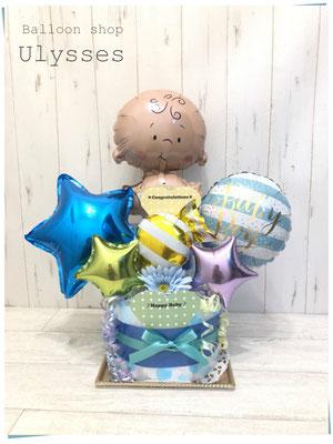茨城県つくば市バルーンショップユリシス 風船専門店 バルーンアート バルーンギフト おむつケーキ 出産祝い 赤ちゃんお名前入り
