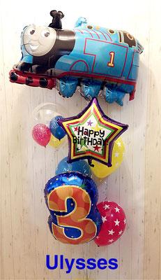 茨城県つくば市のバルーンショップユリシス バルーンアート バルーンギフト 風船専門店 誕生日プレゼント トーマス バースデーバルーン