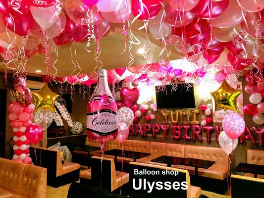 つくば市バルーンショップ ユリシス バルーンアート 土浦市神立のキャバクラ ナイトワーク キャスト誕生日 バースデーバルーン装飾