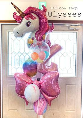 茨城県つくば市のバルーンショップユリシス バルーンアート バルーンギフト ブーケ 花束 誕生日 風船 結婚祝い 開店祝い プレゼント