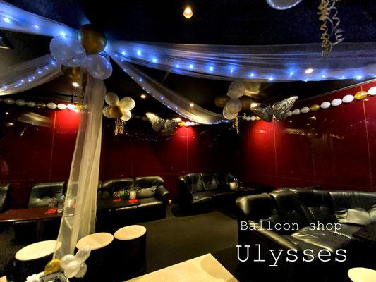 キャバクラ クラブ ホスト バルーン店内装飾 内装 出張装飾 バースデー 誕生日バルーン バルーンアーチ 天井 布飾り LED