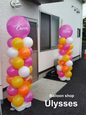 茨城県つくば市バルーンショップユリシス バルーンアート 開店祝い バルーンアート 長期間装飾のバルーンアート 風船専門店