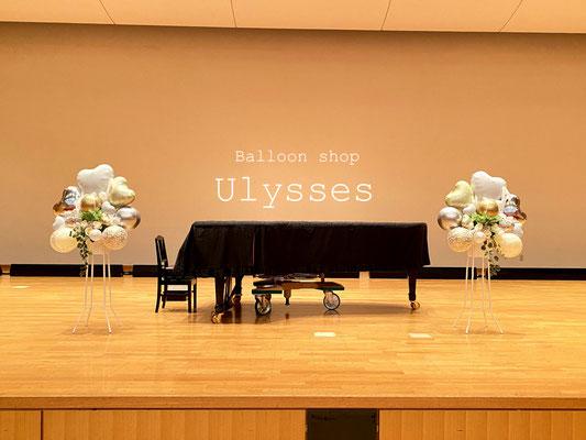 茨城県つくば市のバルーンショップ ユリシス ピアノ発表会 バルーンスタンド 土浦市 県南生涯学習センター 演奏会 ステージ装飾