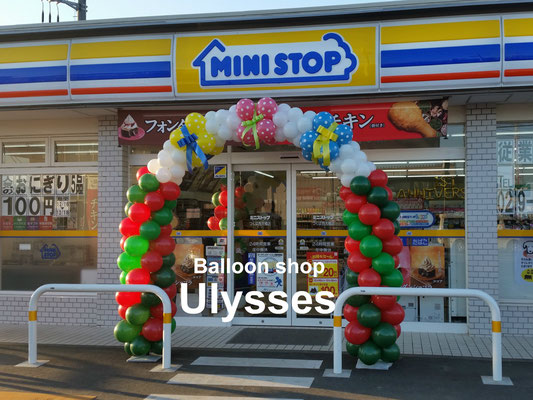 つくば市バルーンショップユリシス バルーンアート バルーンアーチ 店舗店頭装飾 クリスマス コンビニ