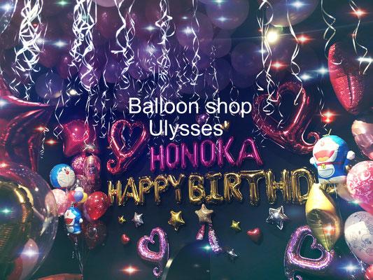 つくば市バルーンショップ ユリシス バルーンアート 研究学園 クラブ キャバクラ 誕生日バルーン 店内バルーン装飾 ナイトワーク
