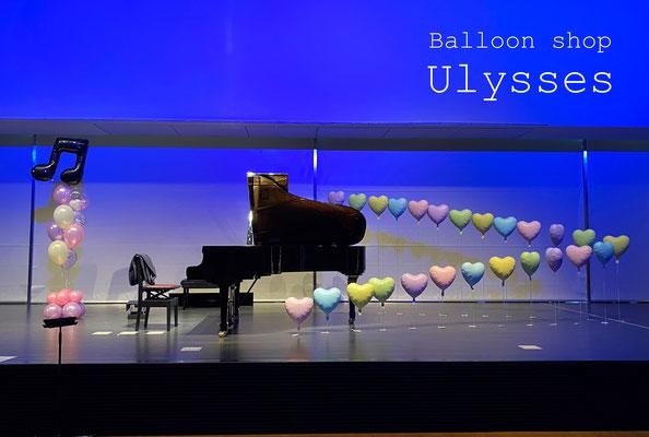 ピアノ発表会 バルーン装飾 ステージ装飾 茨城県つくば市のバルーンショップユリシス ふれあいプラザ 演奏会 バルーンアート 風船
