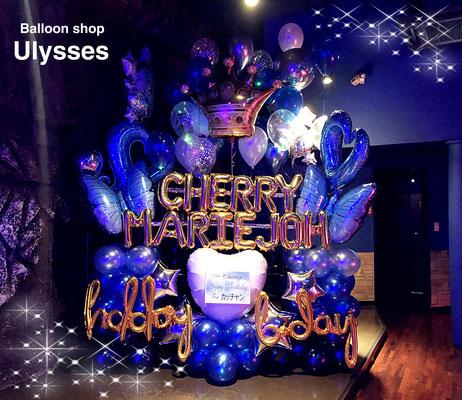 ナイトワーク キャスト誕生日 バースデーバルーン装飾 つくば市のバルーンショップユリシス 土浦市桜町 キャバクラ