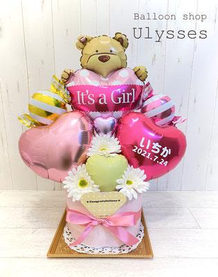 出産祝い おむつケーキ オムツケーキ ダイパーケーキ バルーンアート バルーンギフト つくば市のバルーンショップユリシス 風船