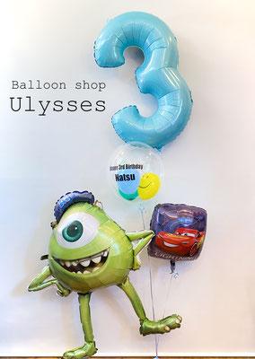 マイク モンスターズインク ディズニーキャラクター バルーンギフト バルーンアート つくば市のバルーンショップ風船屋ユリシス 誕生日